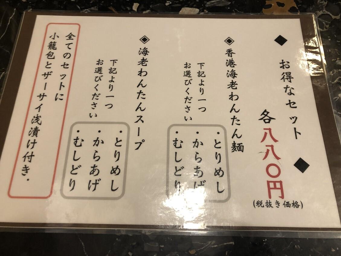 IMG_3299 - コピー