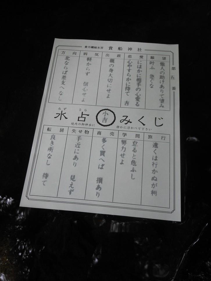 DSCN1089 - コピー