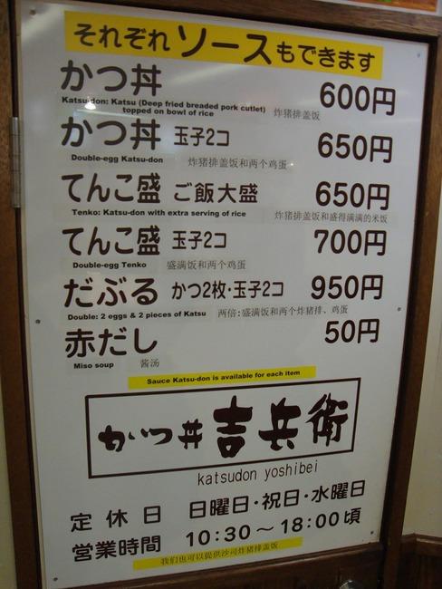 DSC03033 - コピー
