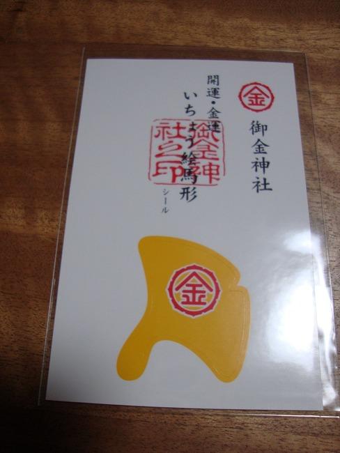 DSC00727 - コピー