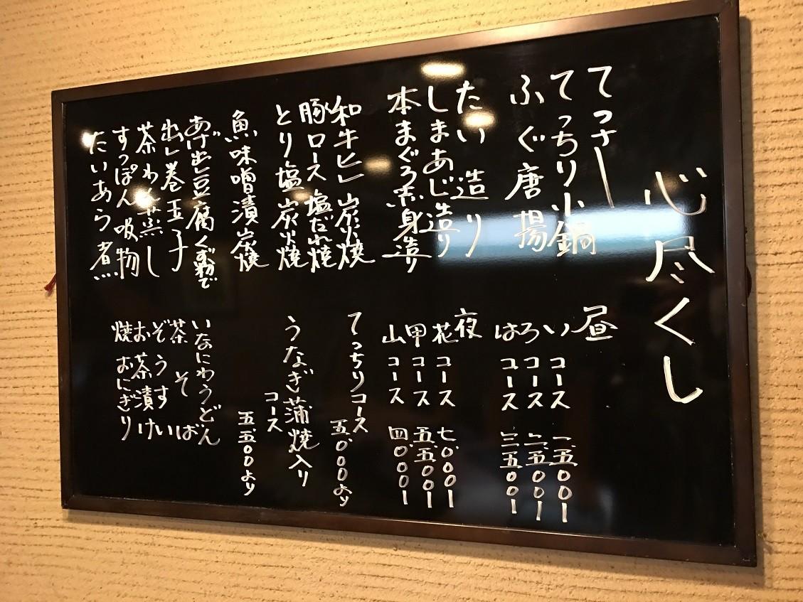 IMG_3170 - コピー