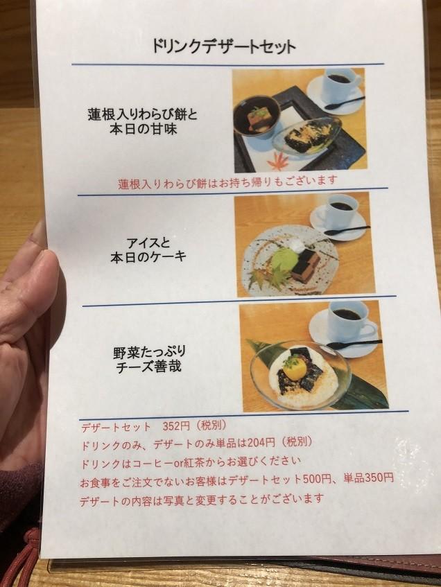 IMG_7029 - コピー