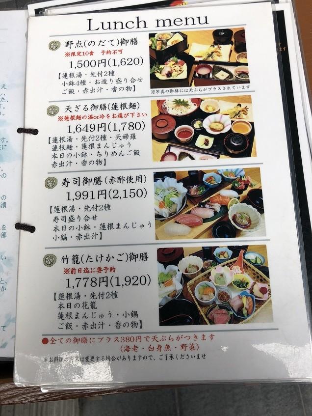 IMG_7020 - コピー