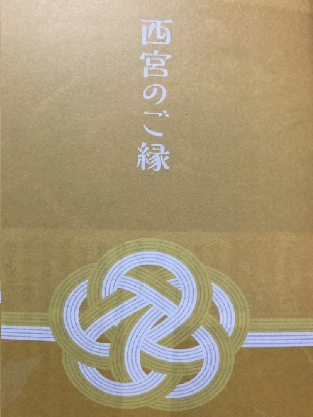 IMG_7161 - コピー