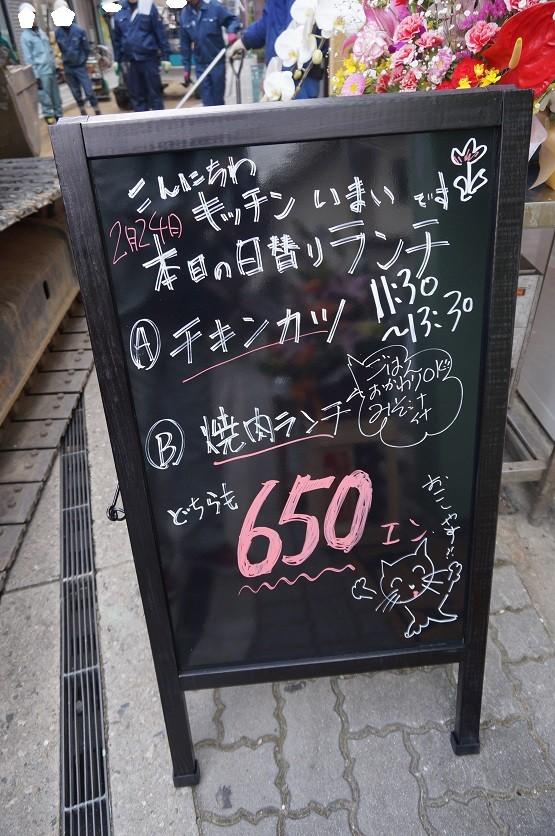 DSC06106 - コピー