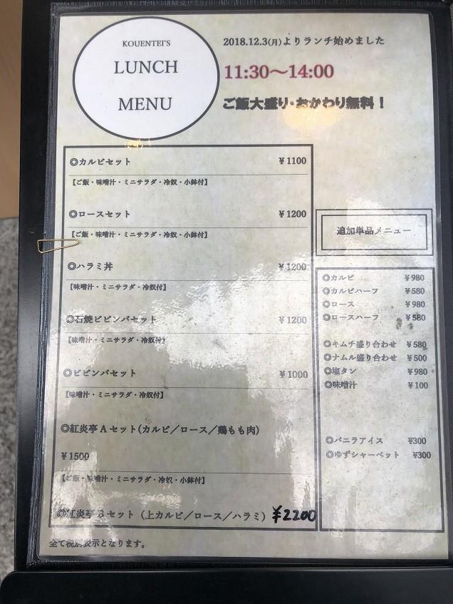 IMG_1050 - コピー
