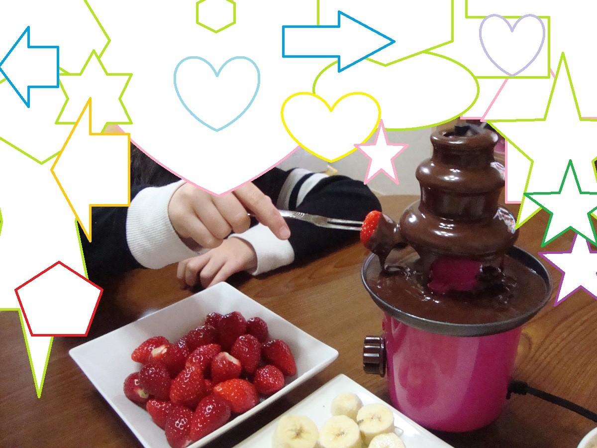 24,2,19家飯チョコレートフォンデュ編 (8) - コピー