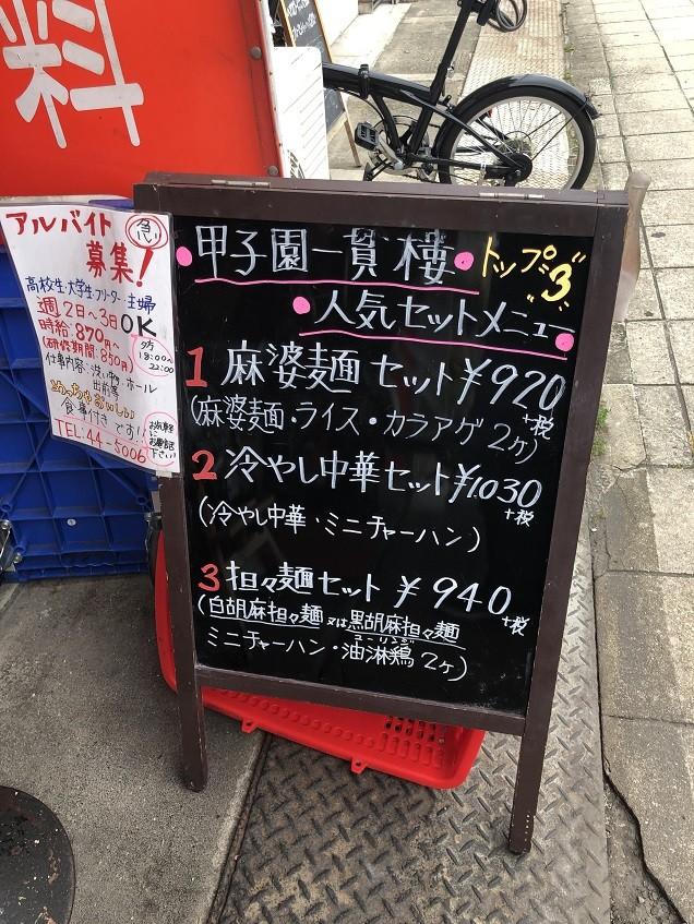 IMG_6899 - コピー