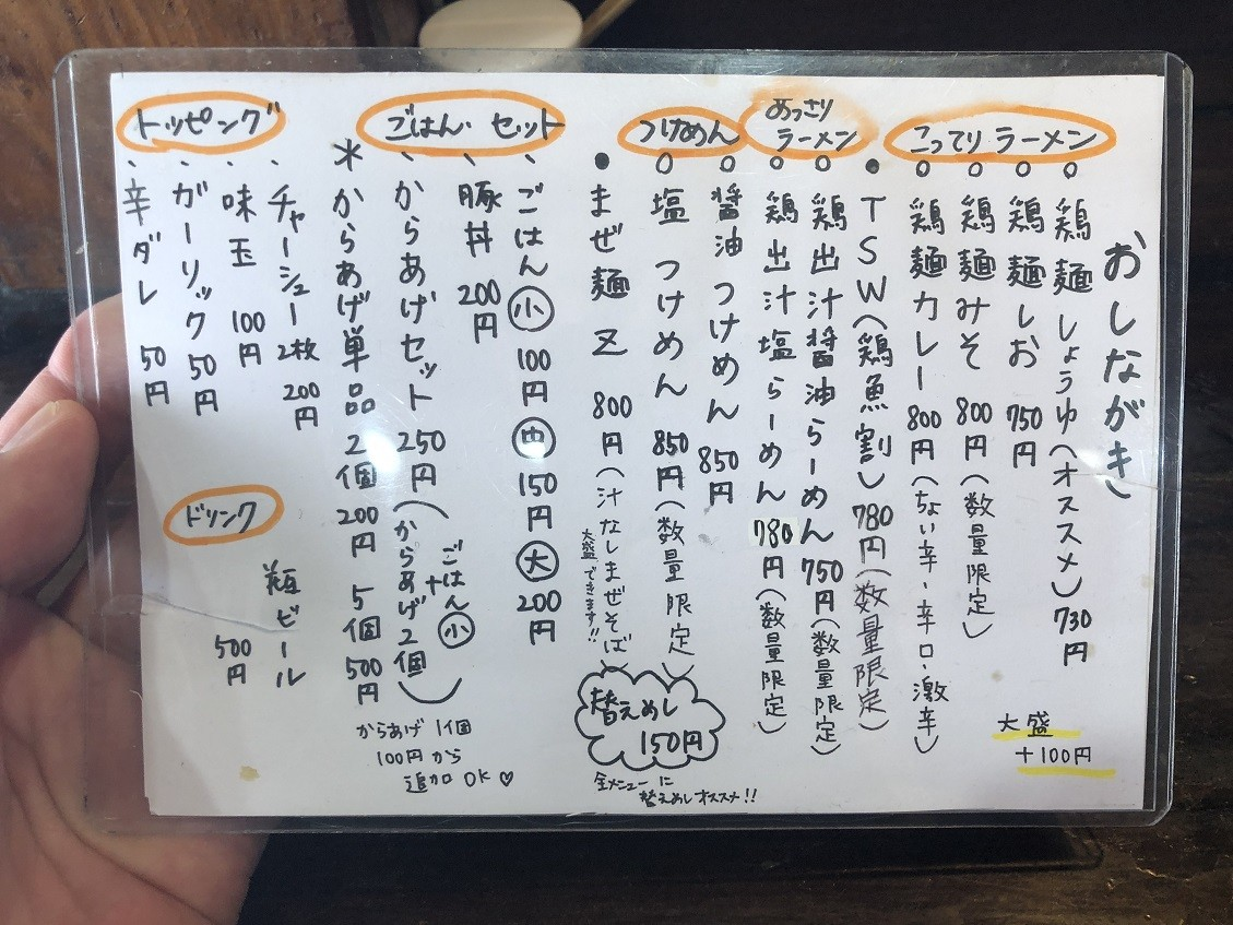 IMG_1691 - コピー