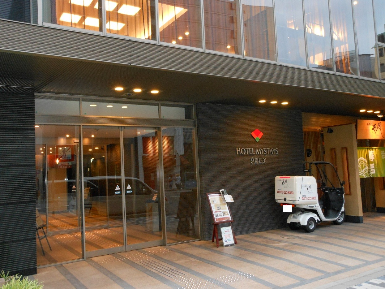 京都 四条 マイステイズ Hotel MyStays