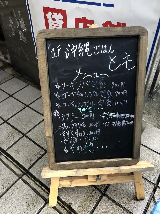 IMG_9129 - コピー