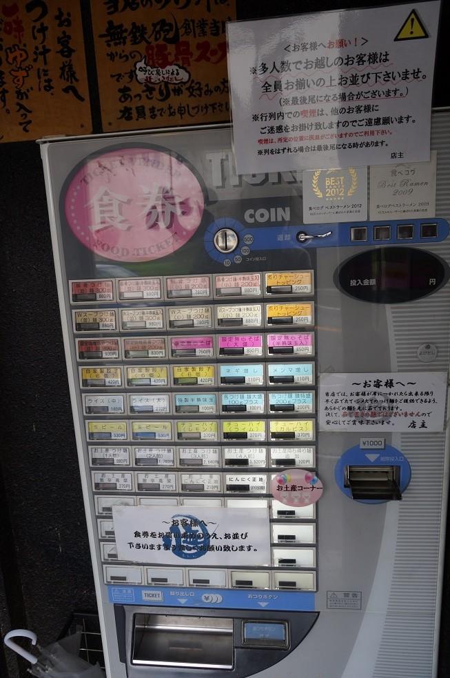 DSC08681 - コピー