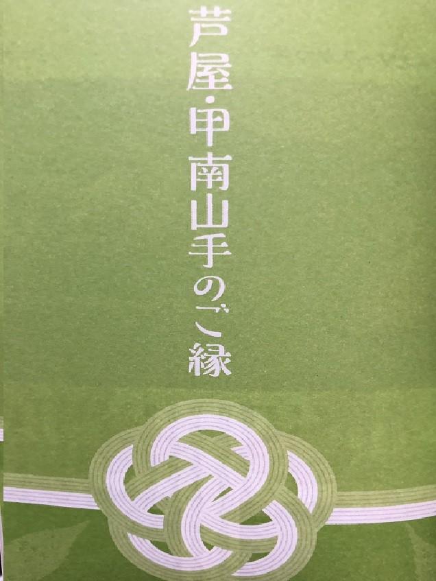 IMG_7163 - コピー