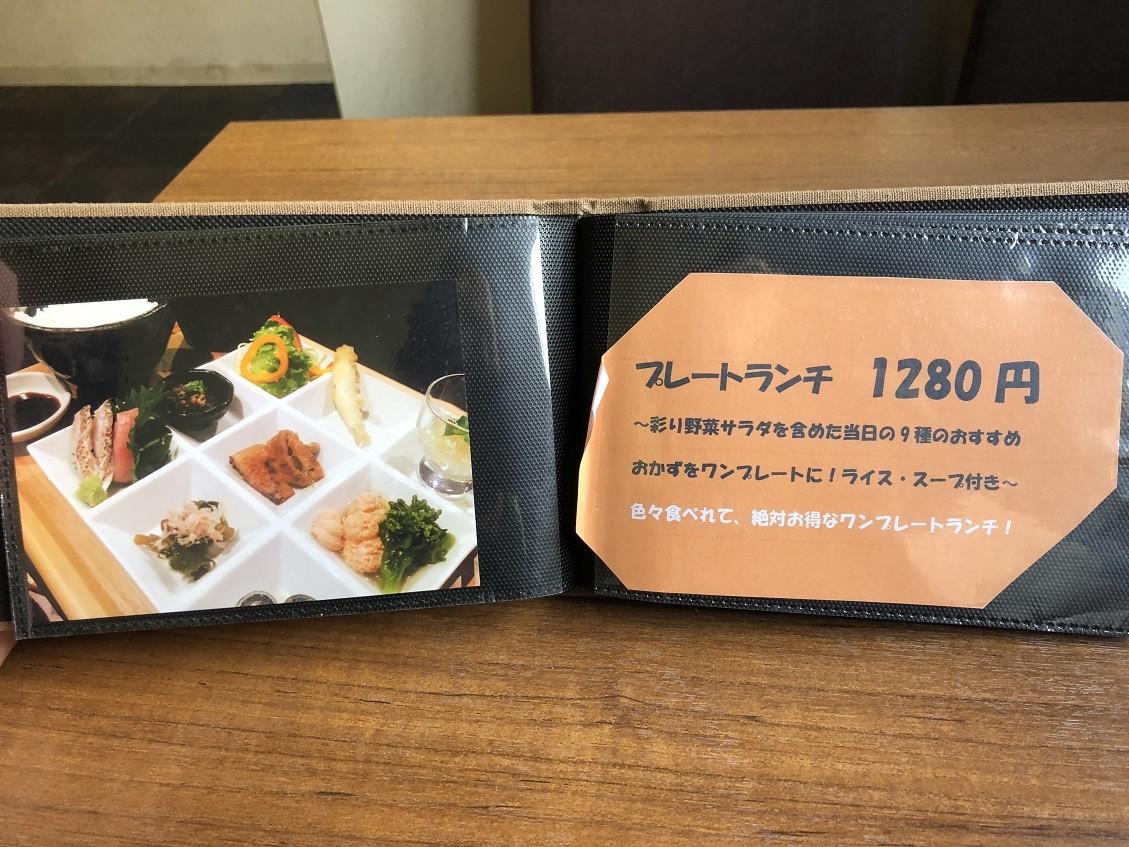IMG_4916 - コピー