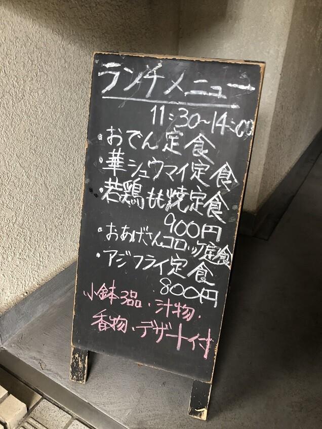 IMG_4367 - コピー
