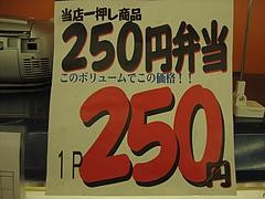 DSC05810 - コピー