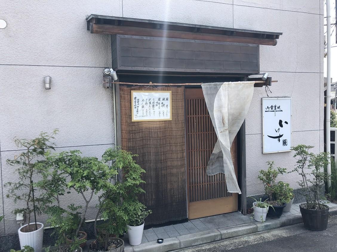 IMG_8696 - コピー