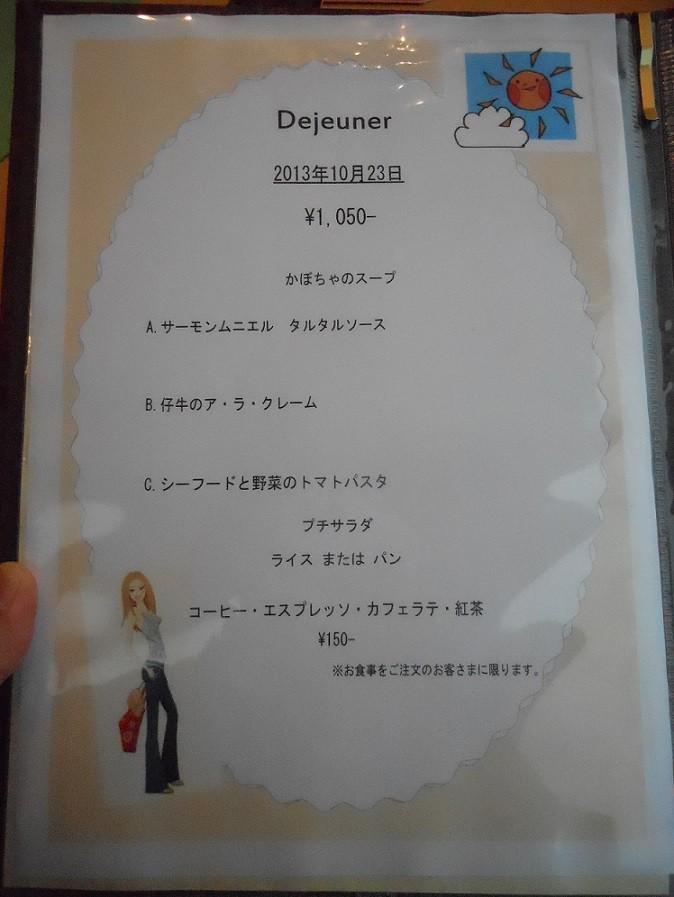 DSCN2322 - コピー