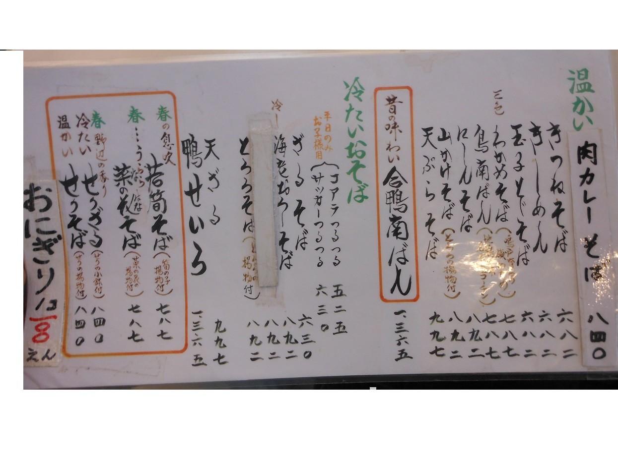 DSCN6546 - コピー