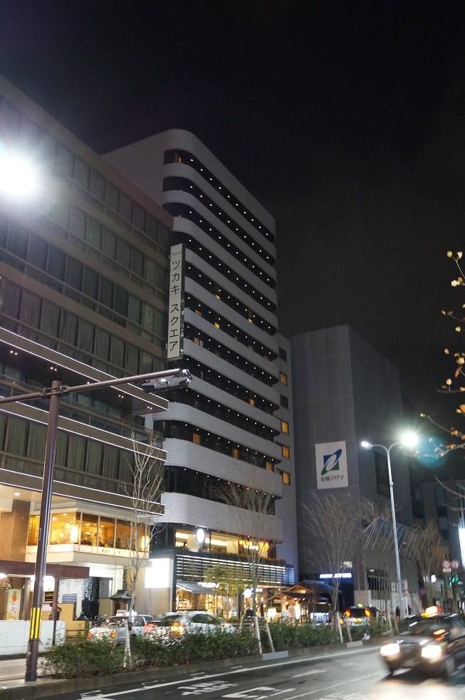 ホテル 京都 から すま