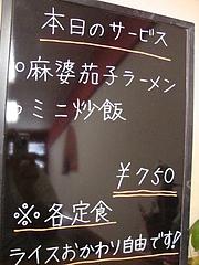 DSC05489 - コピー
