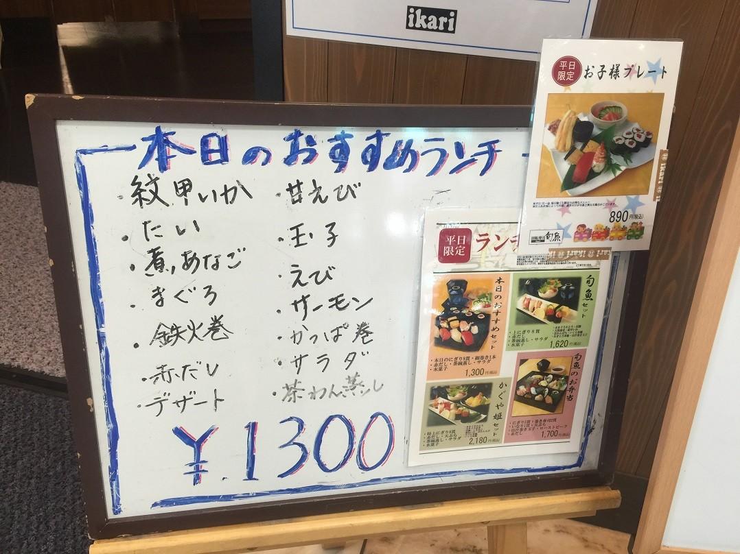 IMG_2498 - コピー
