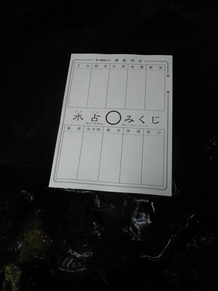 DSCN1088 - コピー