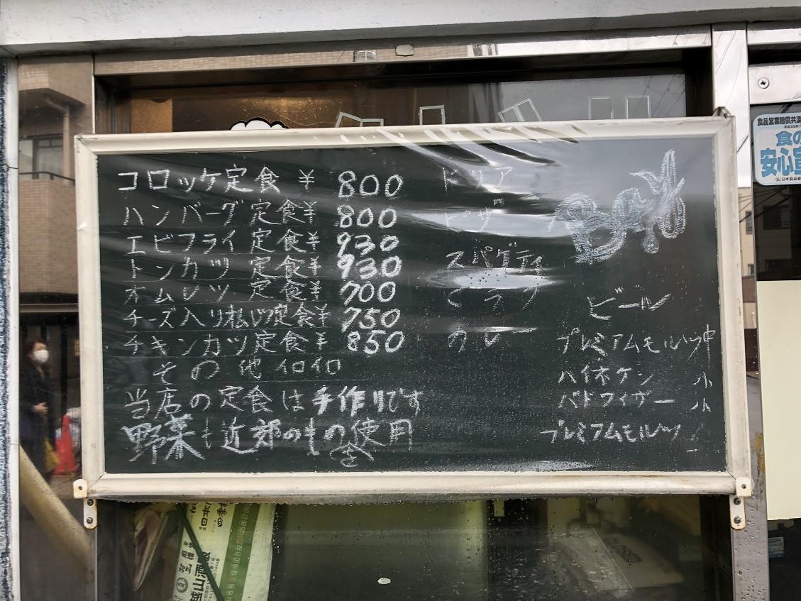 IMG_0827 - コピー