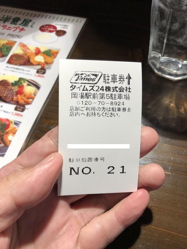 IMG_8372 - コピー