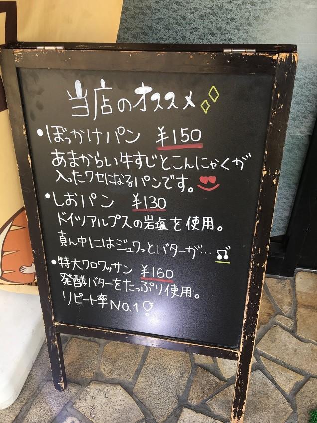 IMG_1607 - コピー