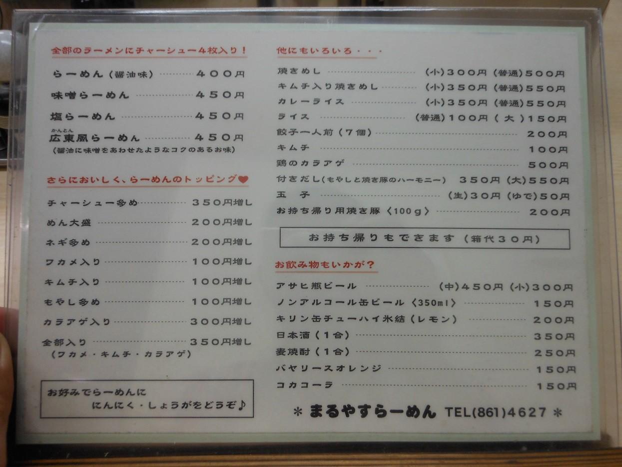 DSCN0799 - コピー