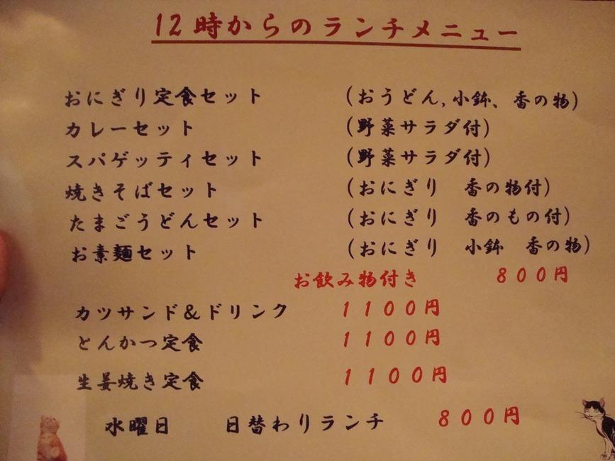 DSC00558 - コピー