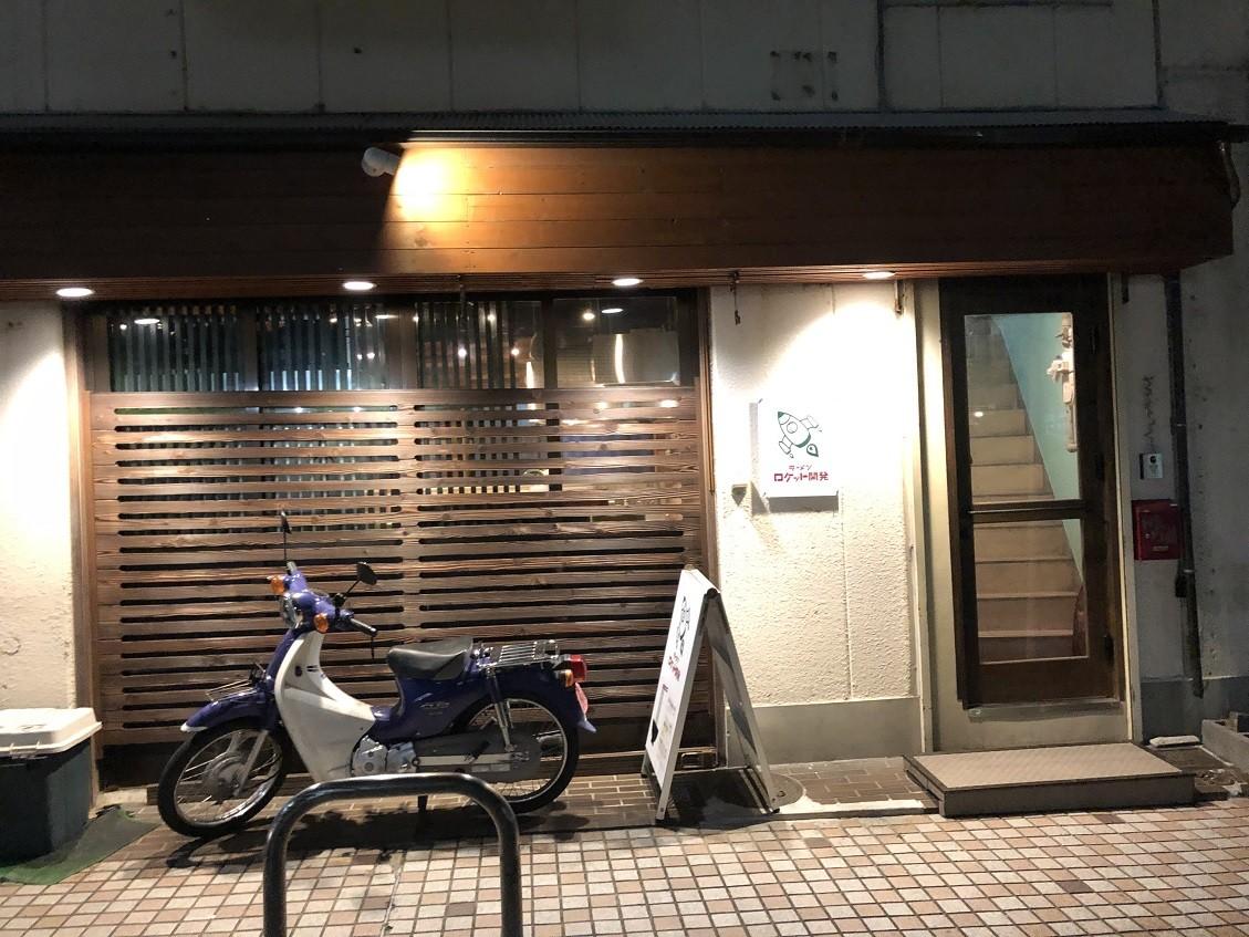 IMG_0678 - コピー
