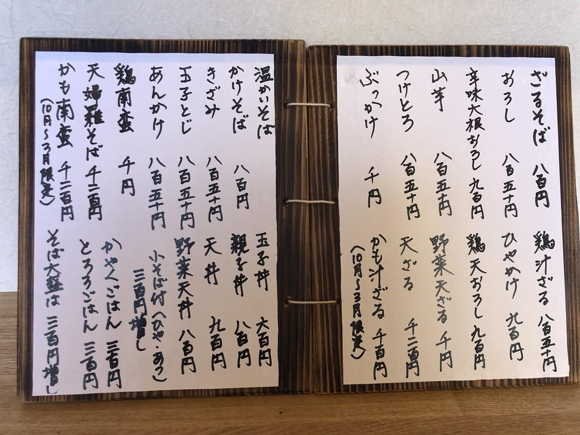 IMG_2700 - コピー
