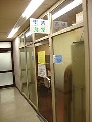 DSC02052 - コピー