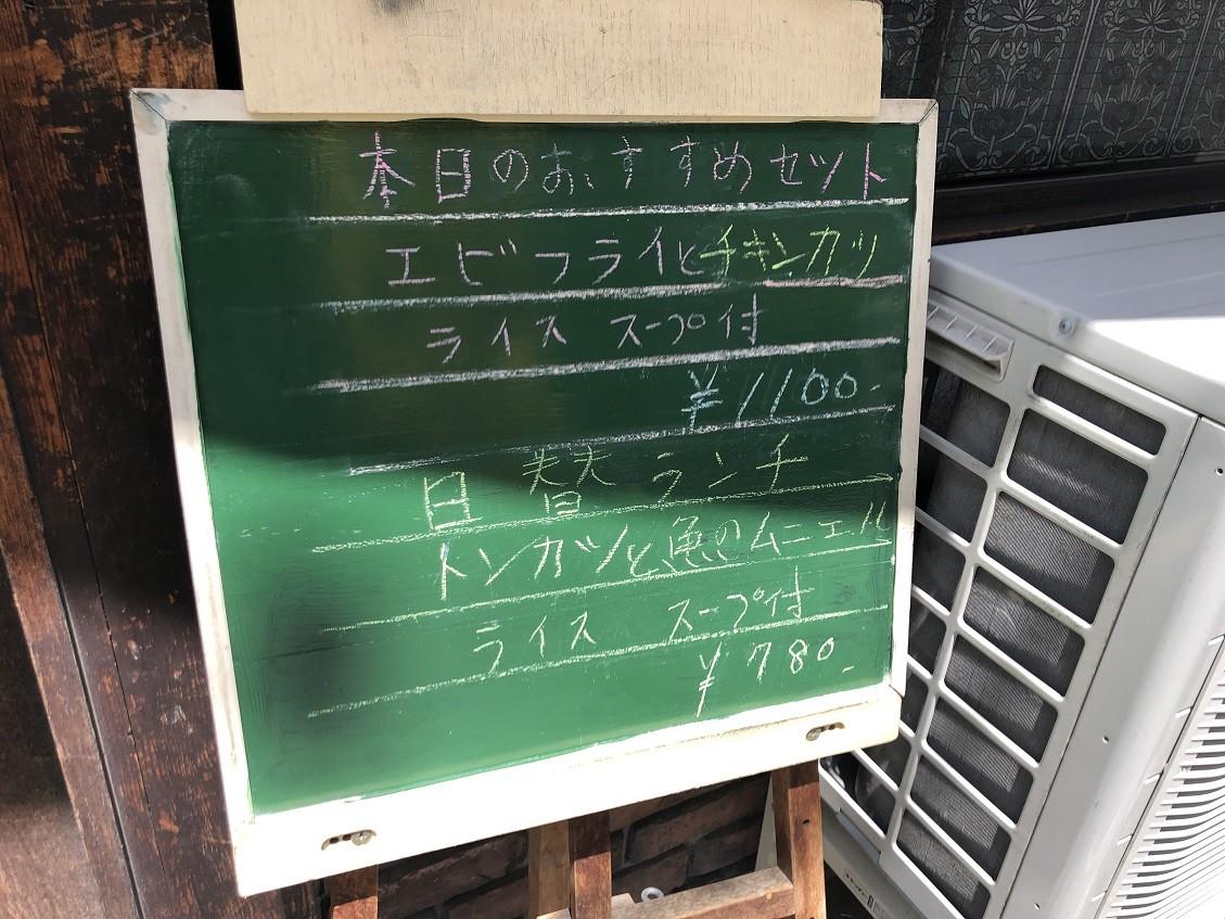 IMG_5439 - コピー