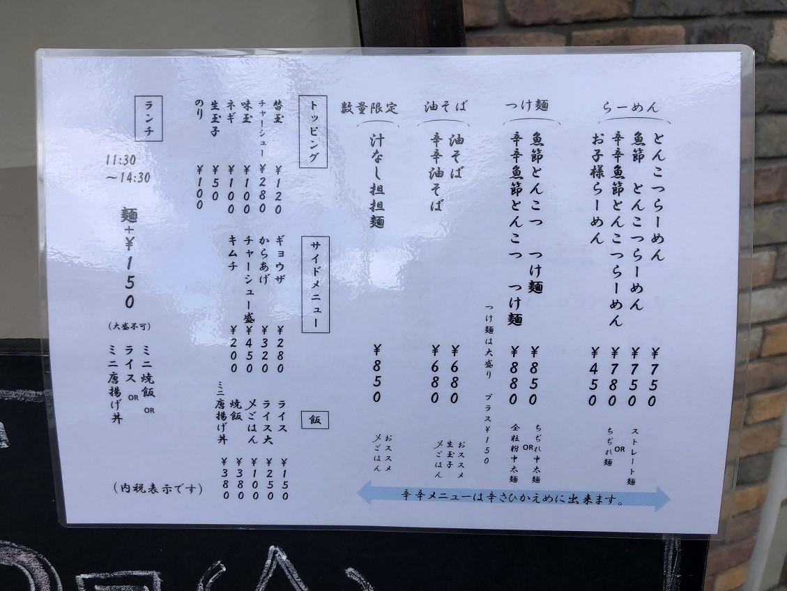 IMG_1392 - コピー
