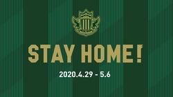 img_stayhome