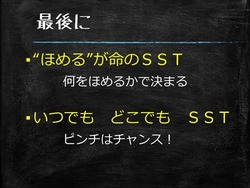 スライド12_R