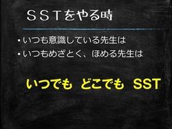 スライド11_R