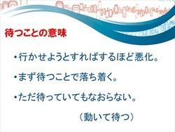 スライド13_R