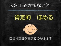 スライド10_R