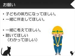スライド8_R