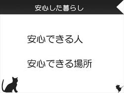 スライド21_R