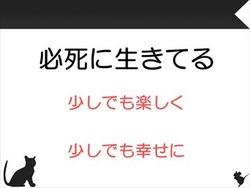 スライド19_R