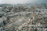 jennifer_baichwal_recycling_center_china_manufactured_landscape