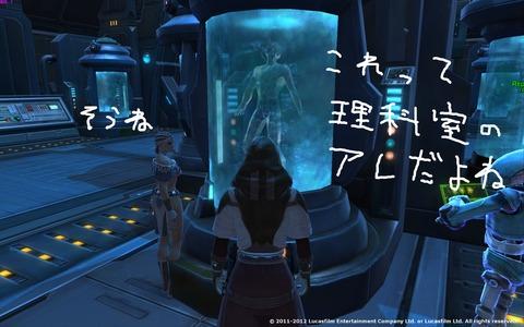 Screenshot_2012-12-20_01_10_51_434839(1)