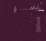 akiko -Complete Box- [DVD付限定盤]/矢野顕子