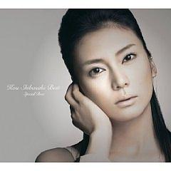 Kou Shibasaki Best Special Box