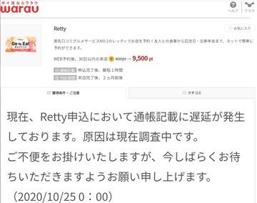 Screenshot_20201026_123507